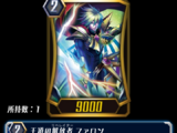 Liberator of Royalty, Phallon (ZERO)
