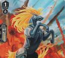 Lion Mane Stallion (V Series)