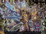 Interdimensional Dragon, History-build Dragon