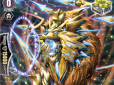 Gold Garnish Lion