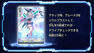 CV-V-EpisodeEndcard-Pentagonal Magus-3