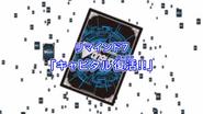 CV-VR-Episode7
