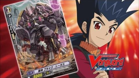 Episode 75 Cardfight!! Vanguard Official Animation