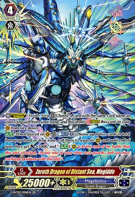 G-RC02-006EN-ZR (Sample)