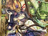 Fighting Fist Dragon, God Hand Dragon
