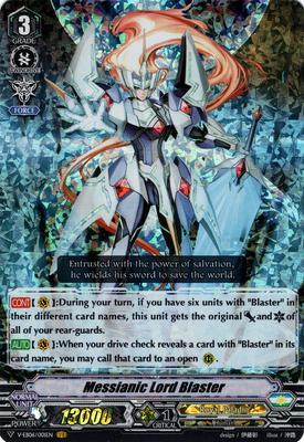 V-EB06-001EN-VR