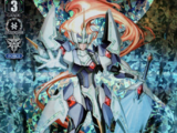 Messianic Lord Blaster (V Series)
