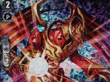 Nouvellecritic Dragon (V Series)