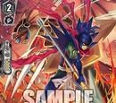Dragon Knight, Nehalem (V Series)