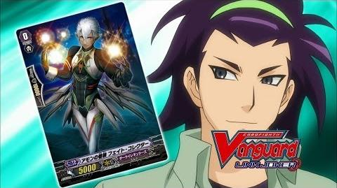 Episode 133 Cardfight!! Vanguard Official Animation
