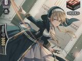 Battle Sister, Ganache
