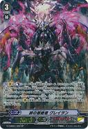 G-CMB01-S04