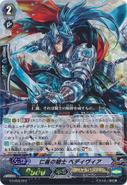 G-LD03-007-RRR