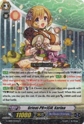 G-CB05-022EN-R