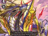 Rikudo Demonic Dragon, Jakumesso