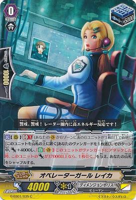 G-EB01-035