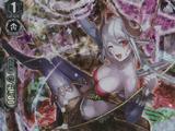 Purple Trapezist (V Series)