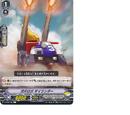 Dimensional Robo, Dailander (V Series)