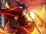 Dragon Knight, Fahim