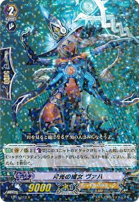 EB11-012