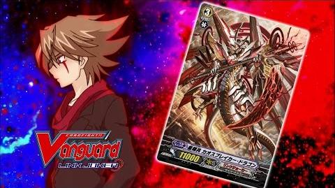 Episode 147 Cardfight!! Vanguard Official Animation
