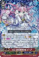 G-CB07-005
