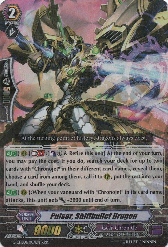 Pulsar, Shiftbullet Dragon | Cardfight!! Vanguard Wiki | FANDOM