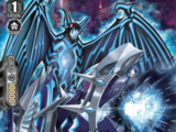 Apocalypse Bat (V Series)