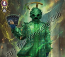"""Card Errata:Durian Mask """"The Fighter"""""""