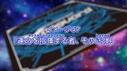 CV-V-Episode47