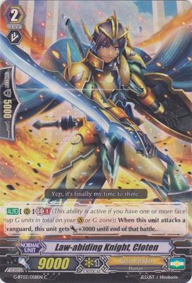 G-BT03-058EN-C