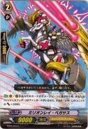 Million Ray Pegasus
