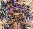 Death Warden Ant Lion (V Series)