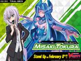 V Trial Deck 05: Misaki Tokura