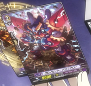 Chronobeat Buffalo (Anime-SG)