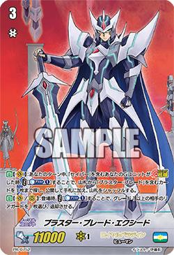 PR-0752 (Sample)