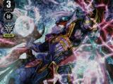 Dragonic Vanquisher (V Series)