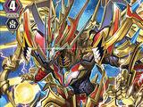 Conquering Supreme Dragon, Stunverse Dragon