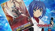 Aichi with Incandescent Lion, Blond Ezel