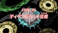 CVG-SG-Episode35