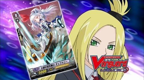 Episode 106 Cardfight!! Vanguard Official Animation