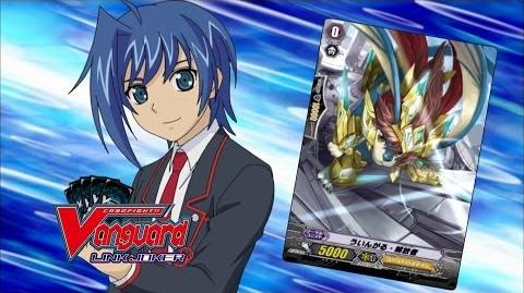 Episode 108 Cardfight!! Vanguard Official Animation