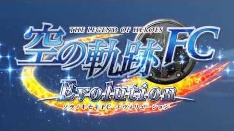 英雄伝説 空の軌跡 FC Evolution 第二弾PV発売前 ロングver