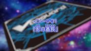 CV-V-Episode31