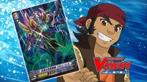 Episode 86 Cardfight!! Vanguard Official Animation