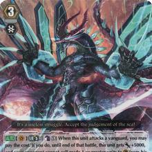Glory Maelstrom Sleeves Vanguard Blue Storm Supreme Dragon Sealed Cardfight!!