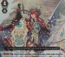 Master Swordsman of First Light, Gurguit Helios