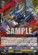 PR-0273EN (Sample)