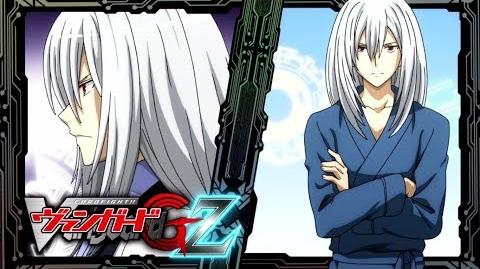 Sub TURN 2 Cardfight!! Vanguard G Z Official Animation - Challenge from the Apostles