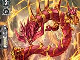 Dragonic Neoflame